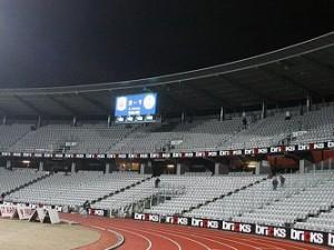 Stadion (diverse)